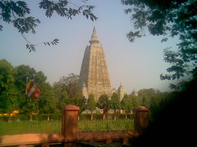 temple baramandil